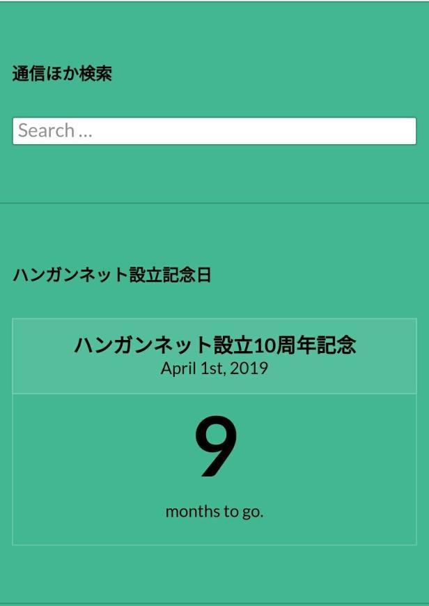 Screenshot_20180704-093042_1